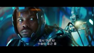 Pacific Rim:  Uprising Final Battle Scenes