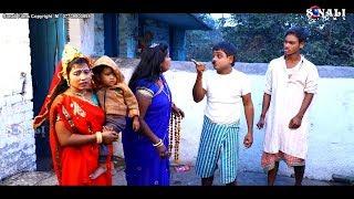 Baba Aami Biha Korbo#একটু দেখতে দাও#Kalachand Fakachand#New Purulia Bangla Comedy Video 2018