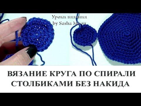 Вязание по кругу без накида 175