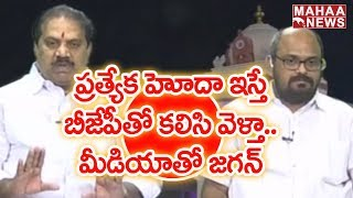 Debate on YS Jagan comments on Amaravati in National Media | #PrimeTimeWithMurthy