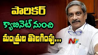 Manohar Parrikar In Hospital | Removes Francis D'Souza and Pandurang Madkaikar from Cabinet | NTV
