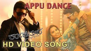 APPU DANCE FULL SONG VIDEO| RAAJAKUMARA |PUNEETH RAJKUMAR | V HARIKRISHNA | SANTOSH | HOMBALE FILMS