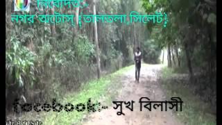 new sylheti natok kotai mia/সিলেটি নতুন নাটক কটাই মিয়া