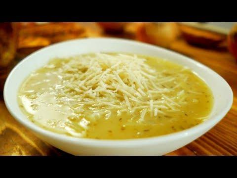 Луковый суп НЕ за 1 минуту - это невероятно вкусно и просто