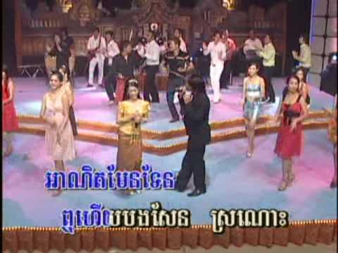 KSM Vol. 01 - Sen Ranuth + Tieng Mom Sotheavy - Chong Chorl Eylov