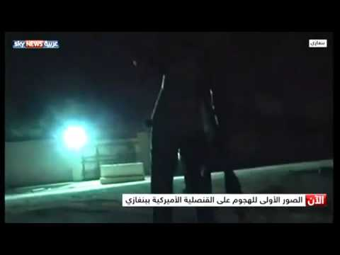 The Benghazi Gates Part 1, A Two Pronged Attack on the U.S. Consulate in Benghazi Libya