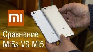 Xiaomi Mi5s VS Mi5 - сравнение лучших азиатов! Стоит ли переплачивать? Что лучше Xiaomi Mi5s VS Mi5?