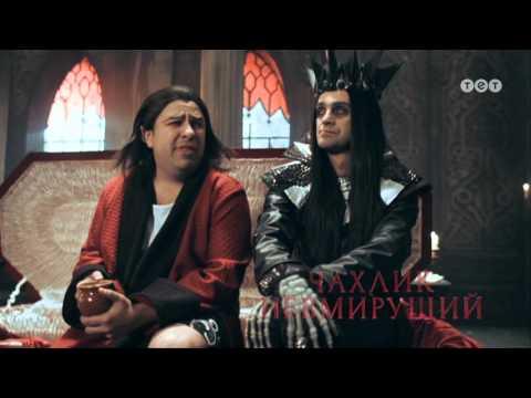 Почему Мария угрожает Дракуле деревянным колом? Сказки У. Выпуск 11
