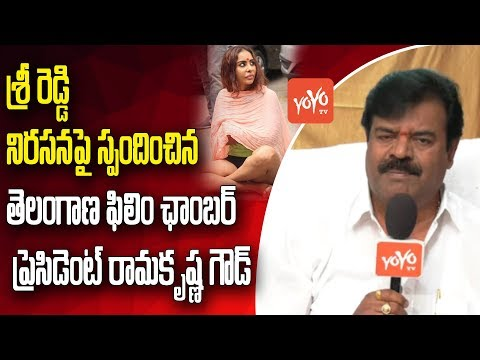 Telangana Film Chamber President Prathani Ramakrishna Goud Reacts On Sri Reddy Protest | YOYO TV