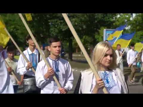 Як у Калуші відзначили День Незалежності