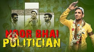 NOOR BHAI POLITICIAN || ELECTION SPECIAL COMEDY || SHEHBAAZ KHAN ENTERTAINMENT