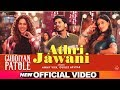 Athri Jawani | Ammy Virk | Gurlez Akhtar | Gurnam Bhullar | Sonam Bajwa | Guddiyan Patole
