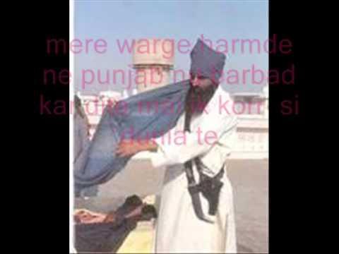 Punjabi Galan Jatt Sadi Kuri Di Sare Ral K Fudi Maro Te Sadi Panja Di Bund Maro video
