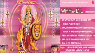 Maa Ka Dil By Sonu Nigam I Maa Ka Dil Full Audio Song Juke Box
