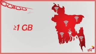 Robi presents AD Maker Bangladesh 2016, Semi final, TVC for Robi Wifi, Team 'The Kingslayers'