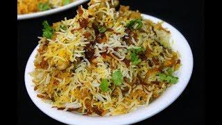 chicken biryani restaurant style - eid special recipe - hyderabadi biryani ramadan special recipe