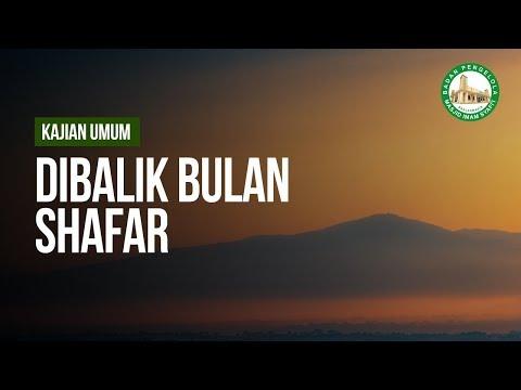 Ensiklopedi Amalan Sunnah di Bulan Hijriah - Ustadz Arif Usman Anugraha
