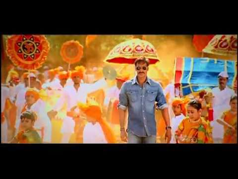 Singham (Official Video Song) Feat. Ajay Devgan