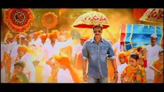 'Singham (Official Video Song) Feat. Ajay Devgan