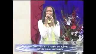 Sofia Shibabaw - Live Worship @ DC Church