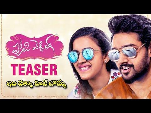 Happy Wedding Telugu Movie Teaser | Niharika Happy Wedding First Invitation | Sumanth Ashwin