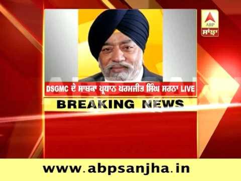 Paramjit Singh Sarna Family Paramjit Singh Sarna on