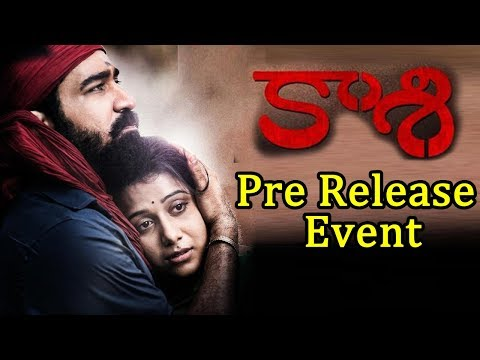 Kaasi Movie Pre Release Event | Vijay Antony | Anjali | Sunaina | TV5 News