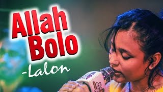 Lalon Band - Allah Bolo | Spice Music Lounge