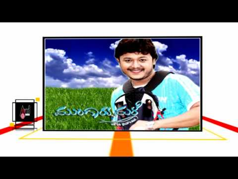 Mungaru Maleye - Mungaru Male video