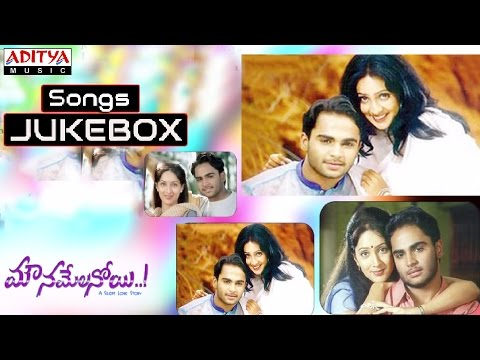 Mounamelanoye Telugu Movie Full Songs || Jukebox || Ramana Gogula...