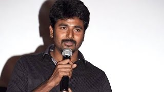 Sivakarthikeyan at Mosakkutty Audio Launch