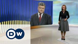 Між правом та етикою: офшори Петра Порошенка - DW Новини (05.04.2016)