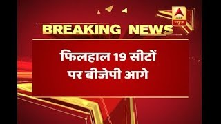 Gujarat Civic Election Result 2018: BJP leads on 19 seats in early trends