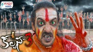 Kalpana 3 Movie Terrible Fight Scene   Upendra Fight With Devil   Upendra, Priyamani