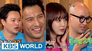 download lagu Happy Together - Oh Jiho, Kang Yewon, Tony Hong gratis