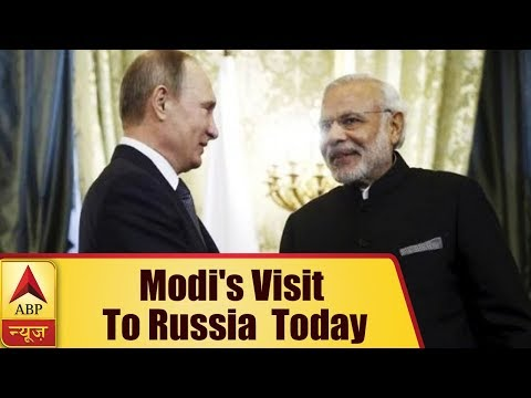 PM Modi To Visit Russia Today | ABP News