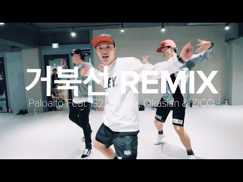 거북선REMIX - Paloalto Feat. G2, B-Free, Okasian, ZICO / Junsun Yoo Choreography