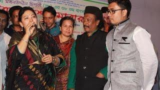 Murtir Manush Rakhse Nam By Momtaz