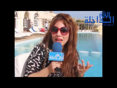 لقاء خاص مع الفنانة سحر الصديقي للداخلة الرأي بمناسبة حضورها في المهرجان الدولي للسنما بالداخلة