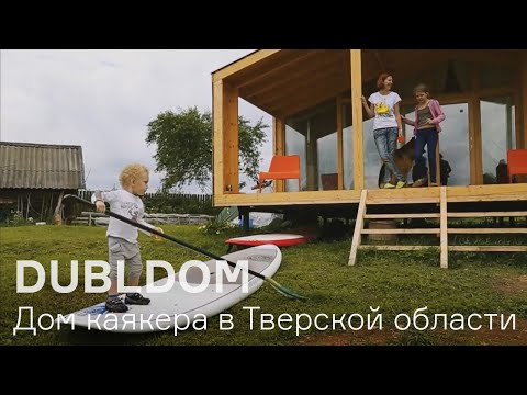 Dubldom - 60 - Тверская Область