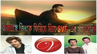 অবশেষে শাকিব খান shree venkatest films এর চুক্তিতে রাজি হলেন | shakib khan latest news