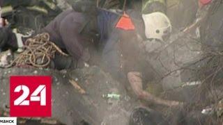 Число жертв обрушения дома в Мурманске выросло до двух - Россия 24