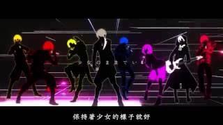 【中文字幕】 【MV】Secret Answer