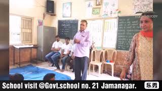 Booksbuddy visited at Government school no. 21 jamanagar