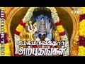 Download Melmaruvathur Arputhangal | K.R.Vijaya,Sulochana,Rajesh,Rajive | Tamil Full Movie HD in Mp3, Mp4 and 3GP
