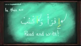Maysoor: Arabic, Lesson 04 (Hamzatul wasl/qat3) - Part 02