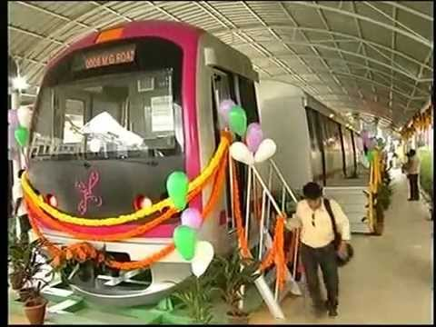 METRO TRAIN IN BANGALORE