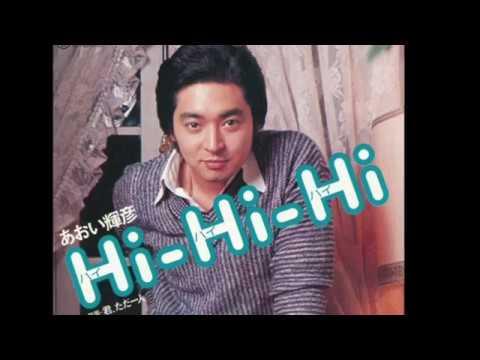 Hi Hiの画像 p1_26