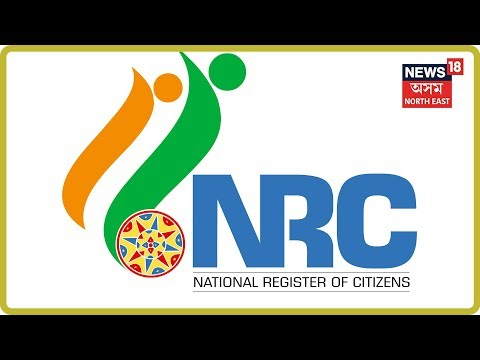 NRC Employees Found Drinking Alcohol Inside Office At Night
