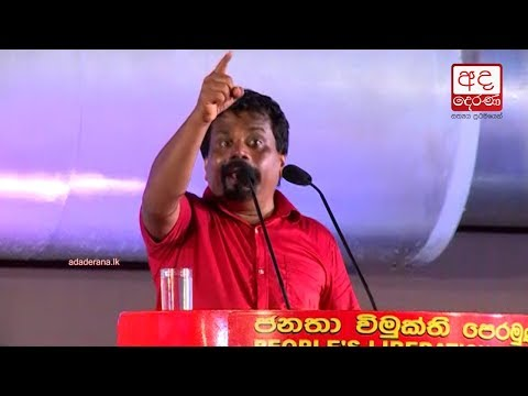 jvp may day rally in|eng